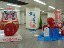 キャベ男ブログ-三原駅