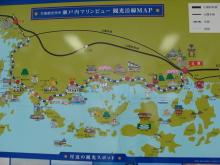 キャベ男ブログ-地図