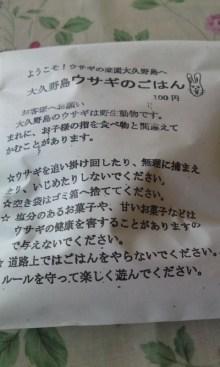 キャベ男ブログ-esa